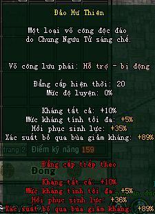 Đảo Hư Thiên
